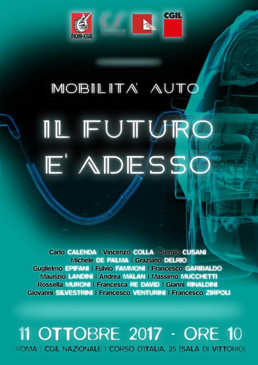 Mobilità auto. Il futuro è adesso [11 ottobre 2017, Roma]